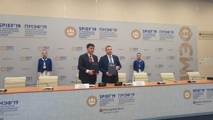 Kazakh Invest presented Kazakhstan's investment opportunities at SPIEF-2019