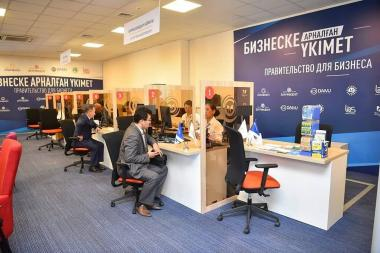 Regional Front Office for Investors' Service opened in Shymkent